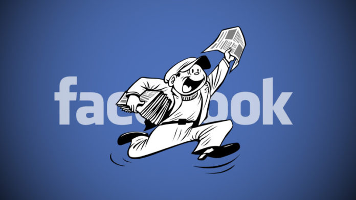 Facebook News, The Google News Competitor That Pays To Publishers, Is Set To Debut!